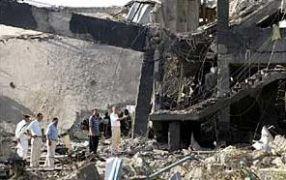 Резултат с изображение за атентата в град Таба в Египет.