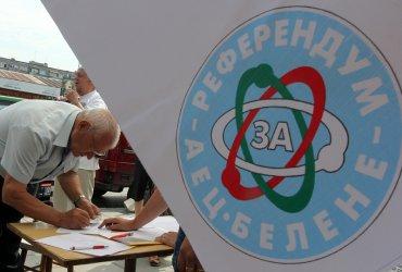Защо не откривам своя отговор във въпроса на предстоящия ядрен референдум