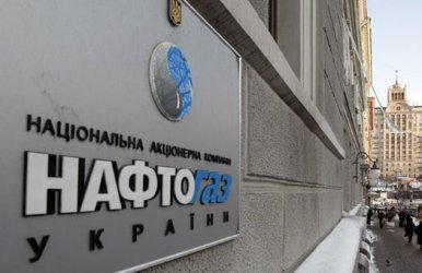 Украйна намалява зависимостта си от Газпром