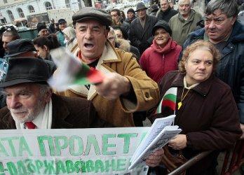 Протестиращи поискаха обществен надзор над енергийния регулатор