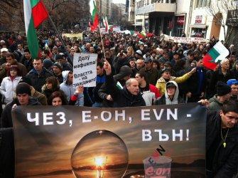 Балканските неуспехи на ЧЕЗ разкриват пропуски в стратегията за разширяване
