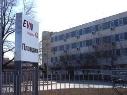 ЕВН внесе в ДКЕВР заявление за промяна в ценообразуването на тока от 1 април