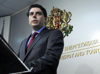 Служебният кабинет ще се опита да предоговори условията за доставка на ток