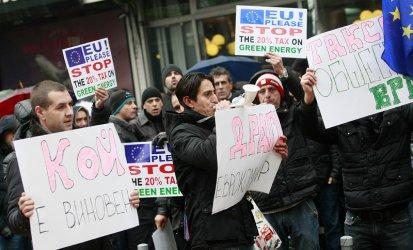 ВЕИ-протест: Днес национализират нас, утре - друг бизнес