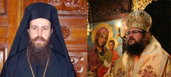 2e5c7dfb9ce545e4f7ed88a02bc786cb Всемирното Православие - Неврокопска Епархия