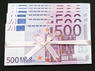 Европарите за инфраструктура същите, за бизнес и наука са със 700 млн. евро повече