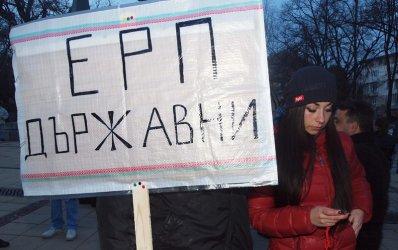 ЕВН се готви да съди България за 1 млрд. евро