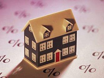 Търсенето на бизнес имоти у нас се възстановява