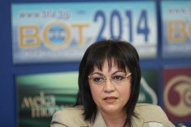 Корнелия Нинова влиза в битката за лидер на БСП с колебания за честността й
