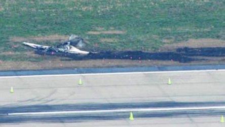 Петима загинаха при самолетна катастрофа край Денвър