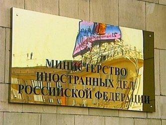 Агресивността на Кремъл застигна и България