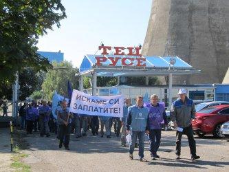 Работници от ТЕЦ-овете на Ковачки пак протестираха за забавени заплати