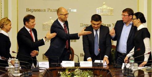 Украйна има 5-партийна управляваща коалиция
