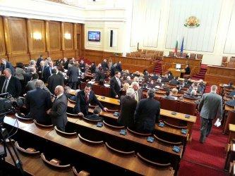 Парламентът връща антимафиотите от ДАНС обратно в МВР