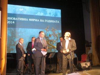 Кеит  е най-иновативната българска фирма за 2014 г.