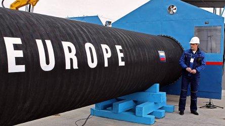 ЕК иска задължително съгласуване на договорите за доставка на газ