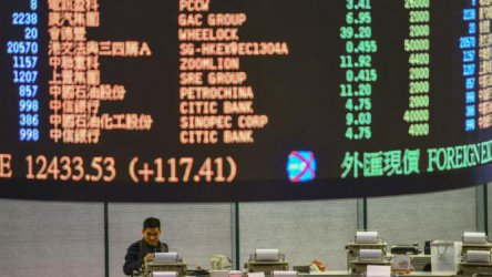 Два срива за близо 40 милиарда долара на борсата в Хонконг
