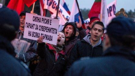 Москва дава 10 млн. евро за пропаганда в България