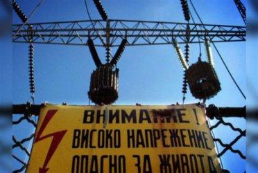 КНСБ се включва в бизнес стачката срещу цената на тока