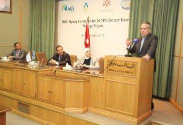 Хранилище за ток ще строи  Ей И Ес  в Йордания