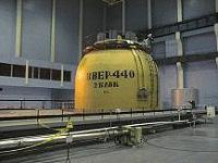 МФК даде нови 30 млн. евро за демонтажа на малките ни реактори