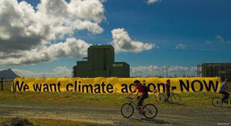 Задачата на парижката конференция за климата е да заличи травмите от неуспеха в Копенхаген