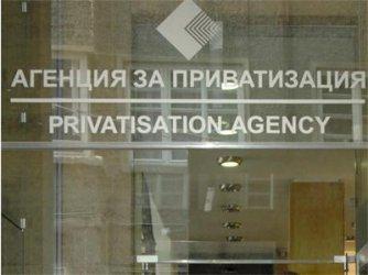 Държавата продава опитна станция в Бяла Слатина за 1.9 млн. лв