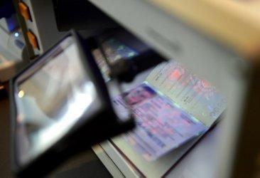 МВР ще прави предприятие за лични документи за половин милиард лева