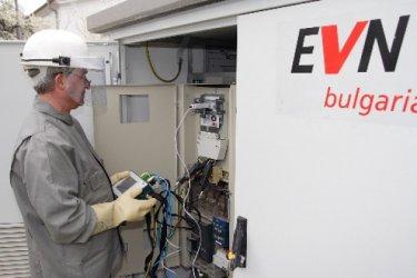 Поскъпване на тока за бита средно с 2.5% иска ЕВН