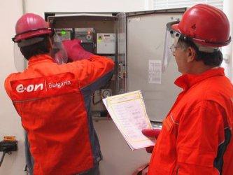 ЕВН поиска с 2.3% по-скъп дневен ток и с 3.5% - нощен