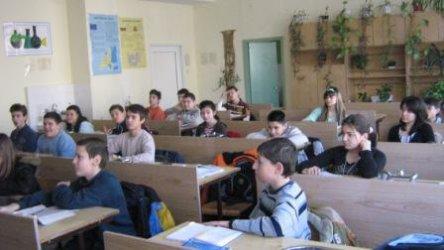 Електронна система ще предупреждава за деца в риск да отпаднат от училище