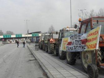 Гръцкият главен прокурор разпореди фермерските блокади да бъдат премахнати