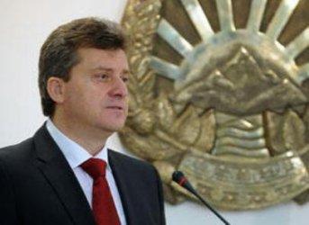 Македонският президент даде амнистия на всички замесени в скандала с подслушването