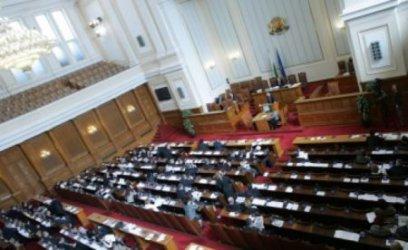 ЕНП за изборния закон: Скоро властта ще се назначава, а няма да се избира