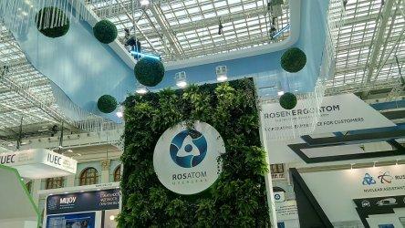 Маневрени АЕЦ и такива без отпадъци са цел на Русия