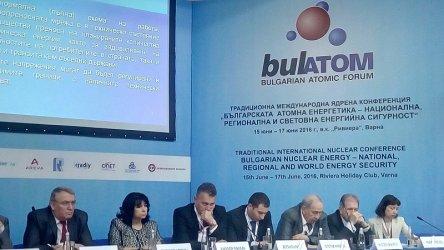 Обмислят се фондове за инвестиции в нова ядрена мощност