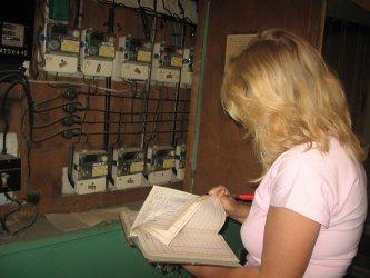 Нищожно поскъпване на тока от юли