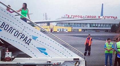 """Летището на Волгоград може да бъде прекръстено на """"Сталинград"""""""