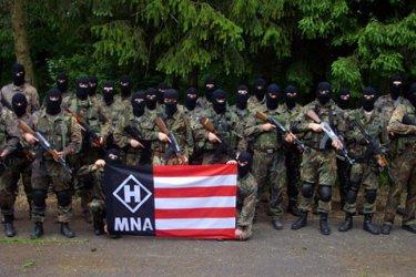 """""""Файненшъл таймс"""": Русия подкрепя неонацистка групировка в Унгария"""