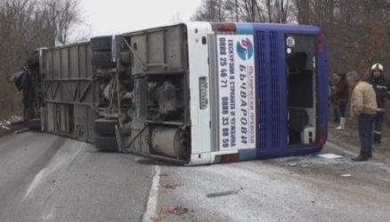 Автобус с 39 души катастрофира, трима са загинали