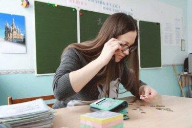 ГЕРБ обещава двойно увеличение на учителските заплати