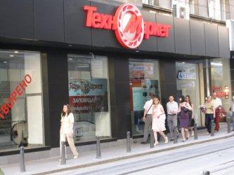 Техномаркет на Пеевски загуби делото за магазина в Благоевград