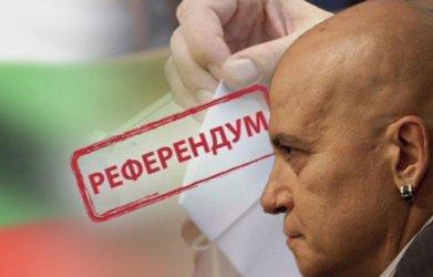 Резултат с изображение за Референдума иницииран от Слави Трифонов