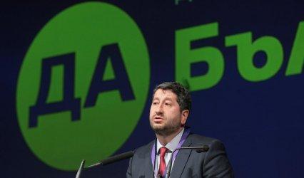 """""""Да, България"""" ще закрие държавната банка, която финансира олигарсите"""