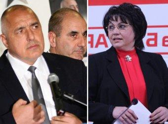 ГЕРБ печели изборите, но вариантите за коалиция намаляват