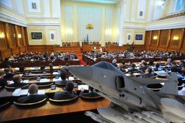 Резултат с изображение за Кабинетът даде зелена светлина да започнат преговори със САЩ за F-16