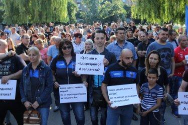 Полицаи излизат за протест в Бургас