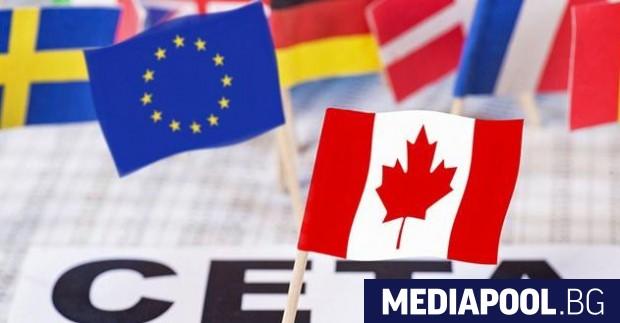Днес, 21 септември, всеобхватното икономическо и търговско споразумение между ЕС