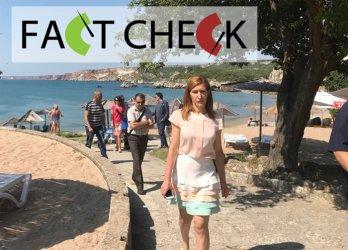 Вярно или не? Николина Ангелкова: Над 4.3 млн. туристи са посетили страната ни през лятото