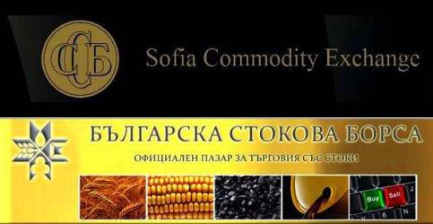 КЗК глоби Българската стокова борса с 1775 лв. за нелоялна конкуренция